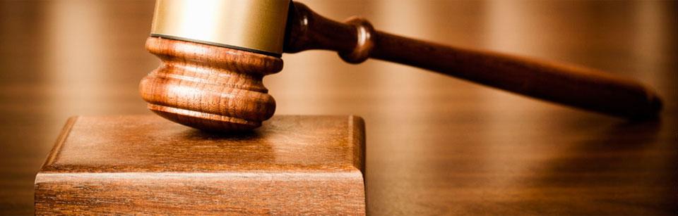 U.S. Immigration Court